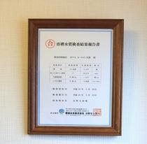 お客様の安全を第一に毎日の検査は抜かりなく行っておりますのでご安心ください。