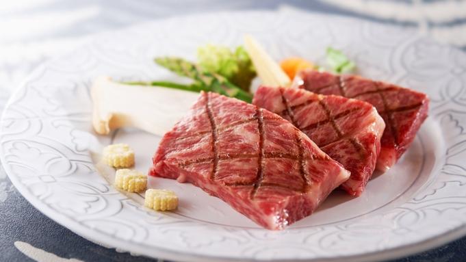 【新潟県産牛ステーキorのどぐろの塩焼き】メインのお料理が選べる★美味プラン