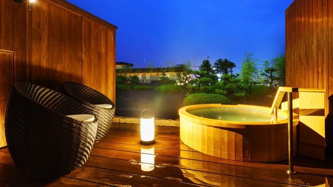 【秋冬旅セール】シモンズベッド&こだわりのインテリア♪庭園を眺めて過ごす☆露天風呂付客室プラン