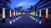 【月岡温泉街】月灯りの庭