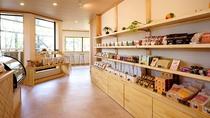 【月岡温泉街】新潟和菓子 premium WAGASHI 和(NAGOMI)