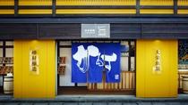 【月岡温泉街】新潟地物premiumSELECTION旨(UMAMI)