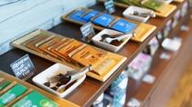 【月岡温泉街】新潟ショコラpremiumSWEET甘(AMAMI)