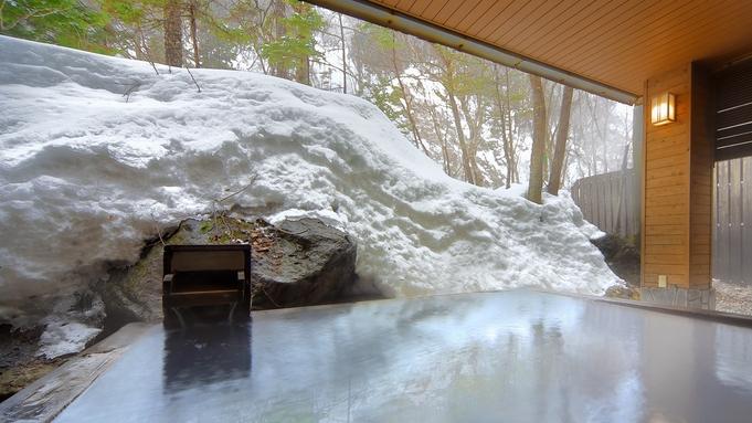 【年末年始の予約は10月末までがお得】<バイキング>層雲峡ではここだけの岩盤浴&ワンドリンク付き