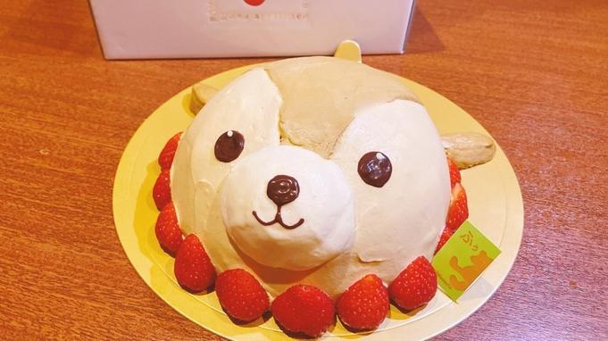 【旭川人気洋菓子店パティスリーフゥ!!とコラボ】<バイキング>オーダーメイドもみじちゃんケーキ付