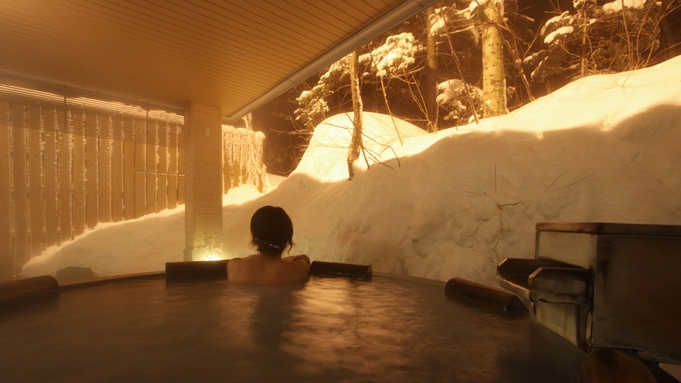 【平日限定】<バイキング>お正月休めなかった皆様へ〜混雑を避けて温泉満喫!