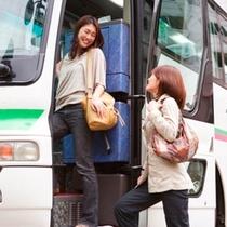 無料送迎バスに乗ろう!