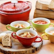 【ル・マッターホルン】<朝食/世界のスープが大集合>個性豊かな温製スープを数種類ご提供