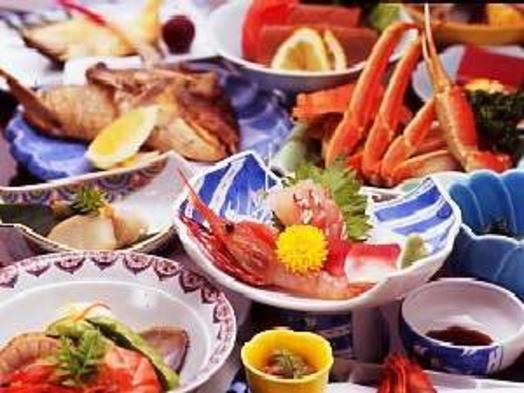 【部屋食or個室食事処確約】鯛のカブト揚げが大好評! 日本海の幸満載 ほのぼの日本海プラン♪
