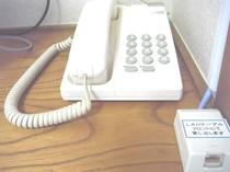 貸出用LANケーブルはフロントへお申し付け下さい。