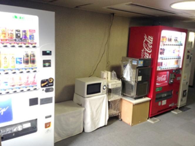 7Fフロア自動販売機