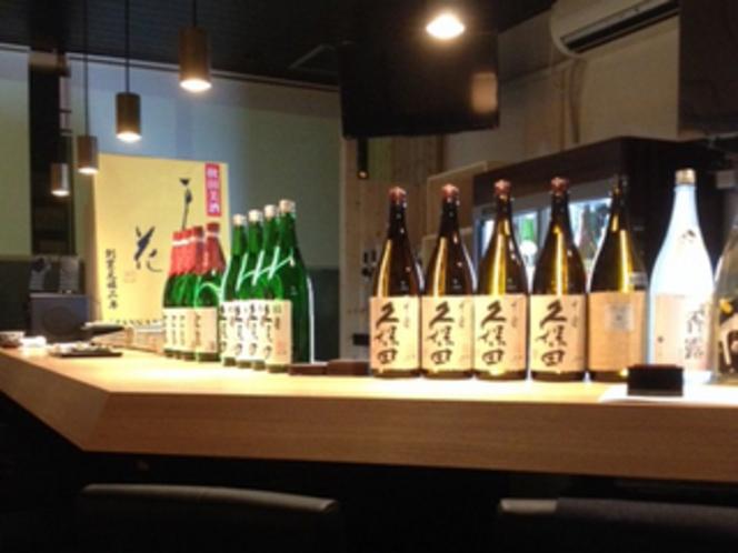 日本酒bar~飛鳥~ 店内
