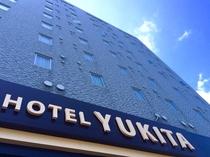 ホテルユキタ正面外観(日中)
