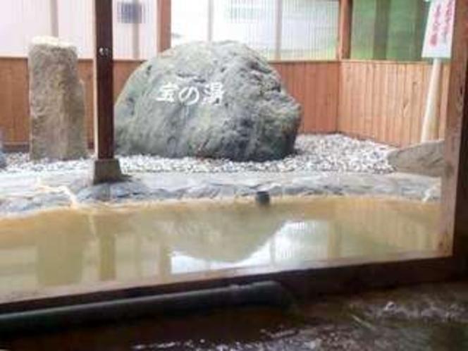 源泉は福島県猪苗代町が誇る、磐梯「はやま温泉」