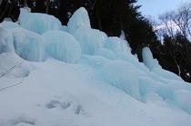 タルマの氷