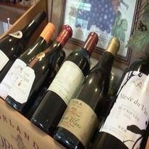 陳列ワイン