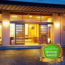 award bronze2017