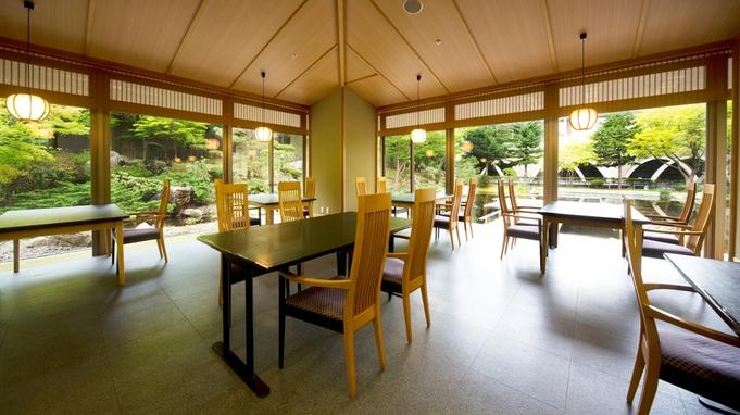 【秋冬旅セール】【チェックイン22時までOK♪】温泉でリフレッシュ!1泊朝食付