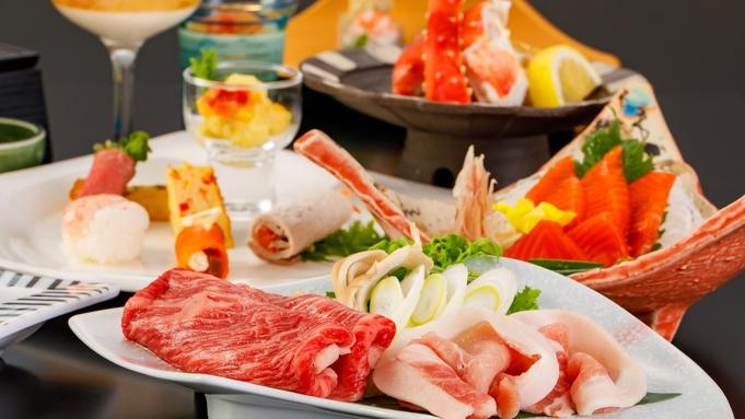 楽天限定★楽天トラベル 日本の宿アワード2020受賞★ポイント10倍!かづの美味いもんプラン!
