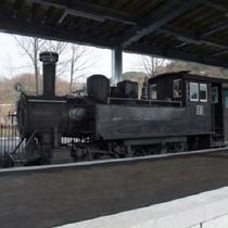 小坂レールパークには懐かしの列車が多数展示されています。