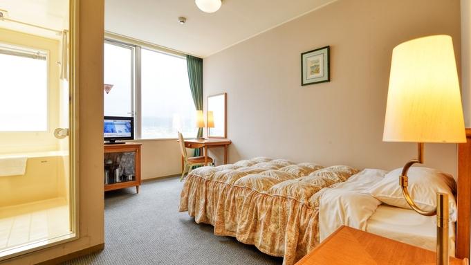 【ビューバスルーム/朝食付】〜窓付バスルーム&広めのお部屋でプチ贅沢〜海の見えるお部屋確約<特典付>