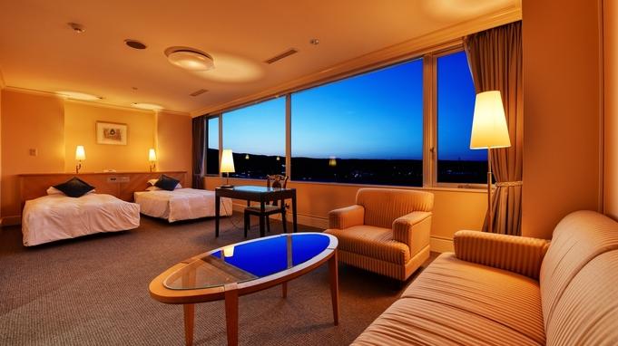 【最上階デラックスルーム/朝食付】47平米の客室◆客室ジェットバス付◆¥21,960→¥18,700