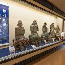 *【立花家史料館】400年以上にわたって伝えられた立花家の史料を展示しています。