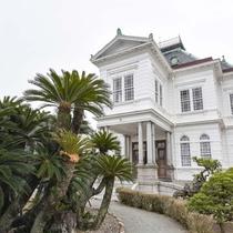 *【西洋館】明治43年に立花家の迎賓館として建てられた、伝統ある建物。