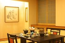 個室食事処