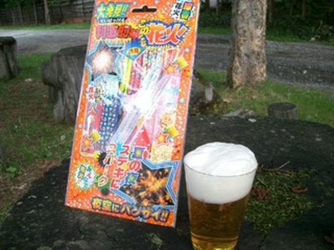 花火ビール