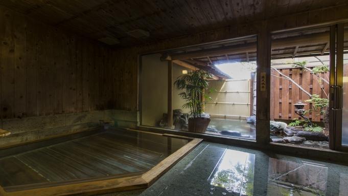 ☆【基本】米屋美食会席(伊勢海老お造り付き)♪◇全室源泉かけ流し風呂付