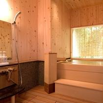 本館『庵』の檜風呂 一例 源泉かけ流し