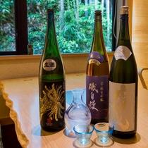 市場であまり出まわっていない日本酒のご用意