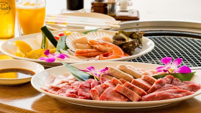 【さき楽55】旬の味覚を存分に。料理長自慢のディナーを堪能!選べる夕食付プラン<館内利用券付き>