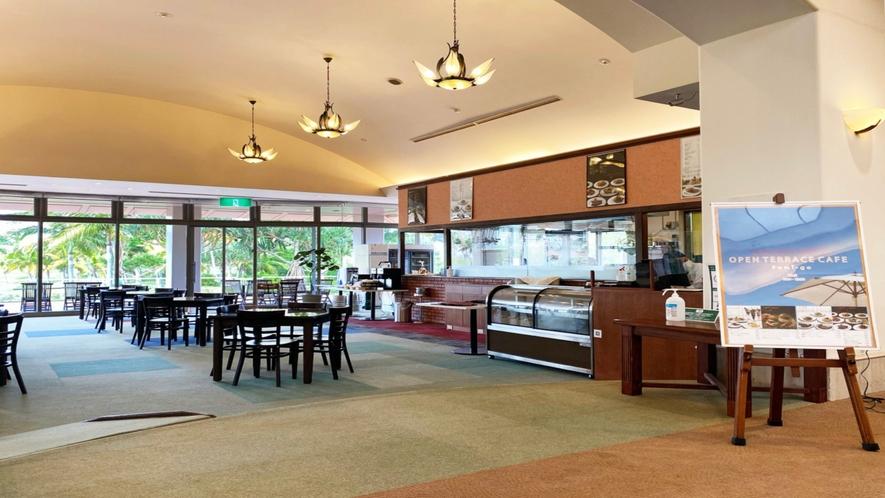【オープンテラスカフェ】「ファミーゴ」店内