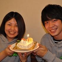 記念日にはル・シェーブルフイユのケーキでお祝い!