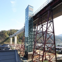 【余部鉄橋空の駅】かつての鉄橋が展望台としてオープン!高さ40mの空中散歩(当館より車で約70分)
