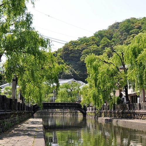 【城崎温泉】開湯1300年、七つの外湯めぐりで有名な山陰の名湯(当館より車で約40分)