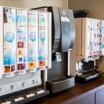 挽きたてコーヒーからジュースまで種類豊富なドリンクバー
