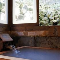 貸切源泉風呂「正徳の湯」にごり湯