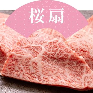 【桜扇】\信州牛大増量!!200g/ 信州牛ステーキ膳