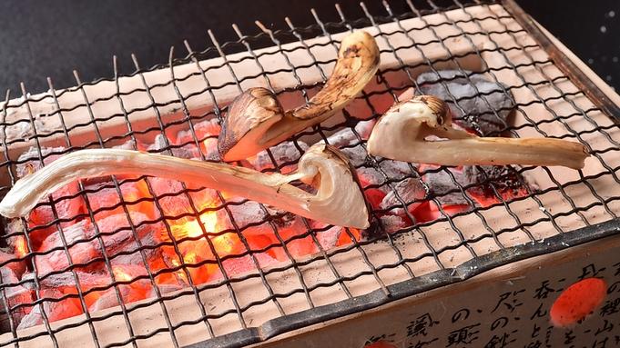 """【松扇】""""地物最高級松茸"""" を味わう <炭火焼・土瓶蒸し・土鍋ごはん・松茸と信州牛のすき焼>"""