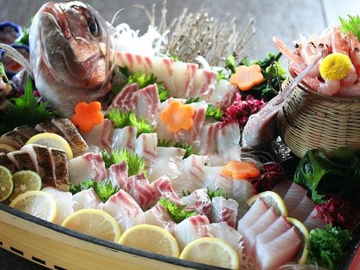 【秋冬旅セール】【舟盛り付】新鮮お刺身を姿造りで 海の幸満喫プラン