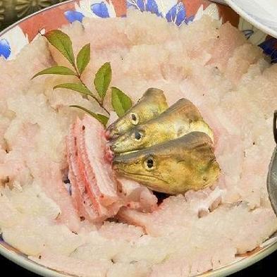■旬の高級魚■夏限定 鱧(はも)鍋コース 〜雑賀埼産使用〜