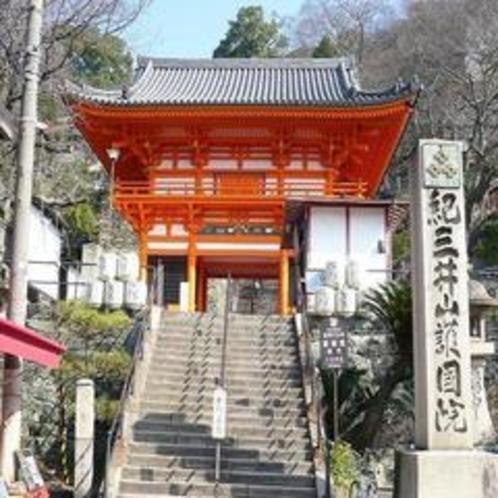 紀三井寺まで、車で10分です♪