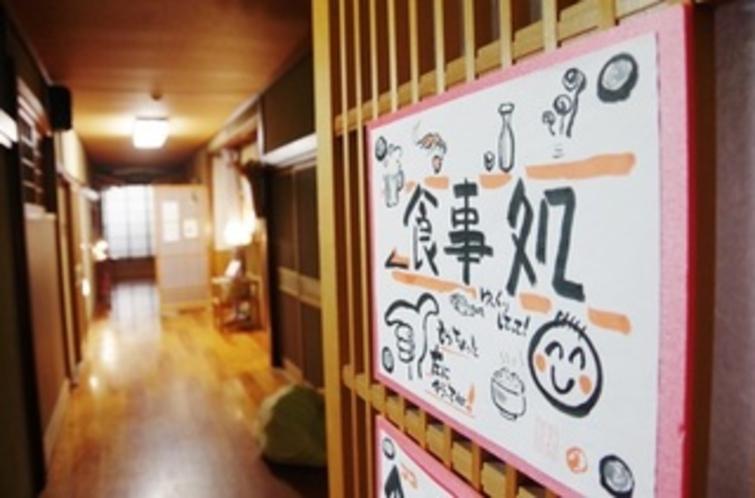 ダイニングルームは、個室となっております。