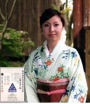 利き酒プランのアドバイザー 金の達人佐藤真智子さん