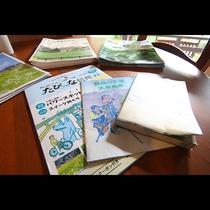 その他◆観光に役立つ情報誌も置いてあります