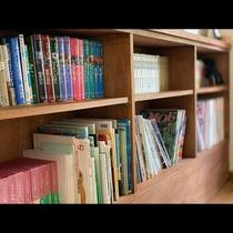 パブリックスペース◆2階に読書スペースをご用意しております。
