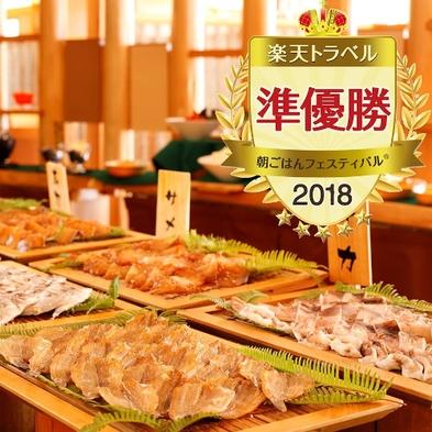 【年末年始☆限定】年末年始限定の特別会席プラン ー夕食時間17:30ー(退席時間19:15)